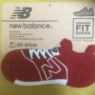ニューバランス(New Balance)のニューバランス ソックス(ソックス)