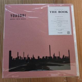 YOASOBI  THE BOOK(ポップス/ロック(邦楽))