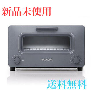 バルミューダ(BALMUDA)の バルミューダ スチーム トースター BALMUDA(調理機器)