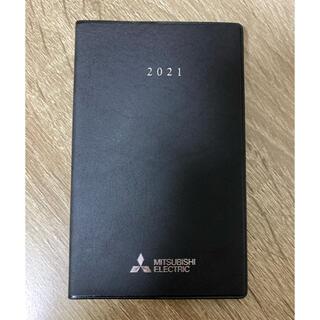 ミツビシデンキ(三菱電機)の手帳 三菱電機 2021(手帳)