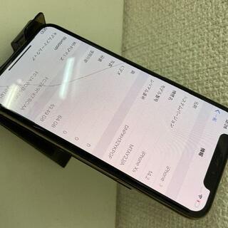 アップル(Apple)のSIMフリー iphone XS 64GB ガラス割れ(スマートフォン本体)