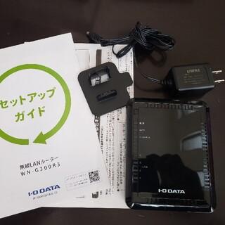 アイオーデータ(IODATA)のI-O DATA無線LANルーター(PC周辺機器)