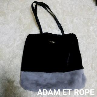 アダムエロぺ(Adam et Rope')の【本日削除/最終値下げ】ADAM ET ROPE ファー ハンドバッグ(トートバッグ)