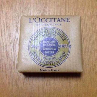 ロクシタン(L'OCCITANE)のロクシタン  ヴァーベナ  ソープ 石鹸(ボディソープ / 石鹸)