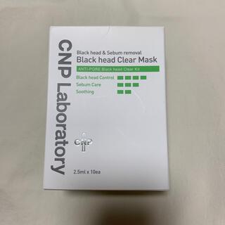 チャアンドパク(CNP)のCNP ANTI-PORE Black head Clear Kit(パック/フェイスマスク)
