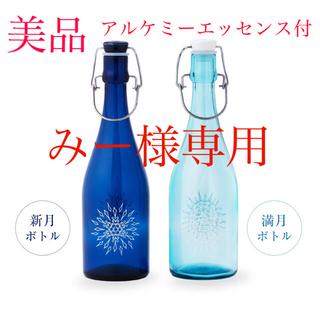 ✳︎限定価格✳︎【プレゼント付】Keiko マジカルムーンボトル(容器)