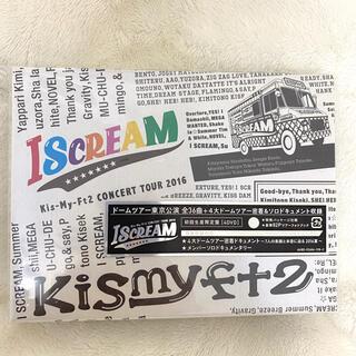 キスマイフットツー(Kis-My-Ft2)のKis-My-Ft2 I SCREAM(初回生産限定盤) DVD(ミュージック)
