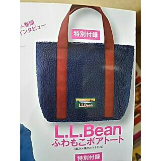 エルエルビーン(L.L.Bean)のリー 2021年 1月号 付録(その他)