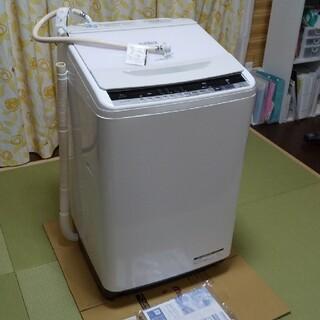 日立 全自動洗濯機 BW-V80B ビートウォッシュホワイト 洗濯8.0kg