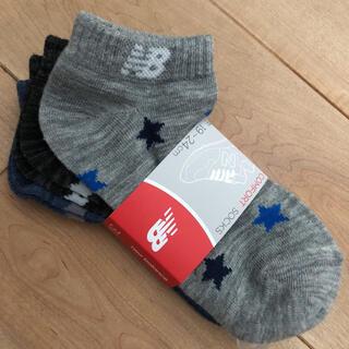 ニューバランス(New Balance)のニューバランス 靴下(靴下/タイツ)
