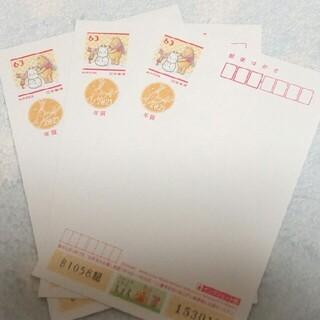 ディズニー(Disney)の年賀状 3枚セット☆ディズニー版プーさん柄(使用済み切手/官製はがき)