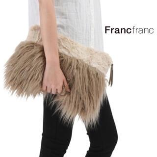 フランフラン(Francfranc)の❤新品タグ付き フランフラン ファー クラッチバッグ【ベージュ】❤(クラッチバッグ)