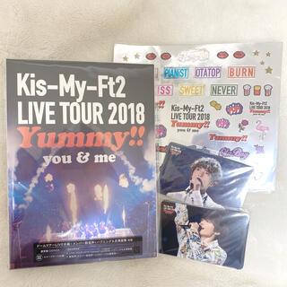 キスマイフットツー(Kis-My-Ft2)のKis-My-Ft2  Yummy!! you&me DVD(ミュージック)