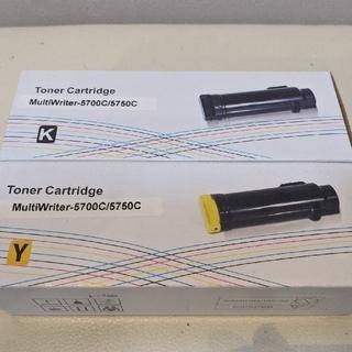 エヌイーシー(NEC)の【黒黄】トナーカートリッジNEC MultiWriter 5700C/5750C(オフィス用品一般)