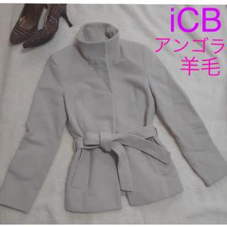 アイシービー(ICB)の  ☆ iCB ステンカラーコート アウター ジャケットアンゴラ 羊毛 グレー(ステンカラーコート)