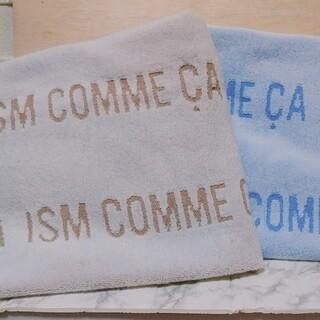 コムサイズム(COMME CA ISM)のCOMME CA ISMホームズ(ロゴタイプ)新品未使用バスタオル(タオル/バス用品)