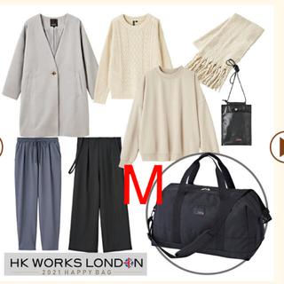 しまむら  HK WORKS LONDON 福袋【8点セット】