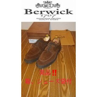 美品‼️ 定価約26000円 Berwick バーウィック スエード 茶(ドレス/ビジネス)
