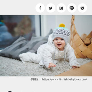 マリメッコ(marimekko)のカバーオール 新品未使用(カバーオール)