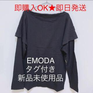 エモダ(EMODA)のEMODA 福袋 2021 トップス カットソー(カットソー(長袖/七分))