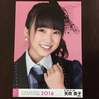 エイチケーティーフォーティーエイト(HKT48)の矢吹奈子 / AKB48 リクエストアワー2016(アイドルグッズ)