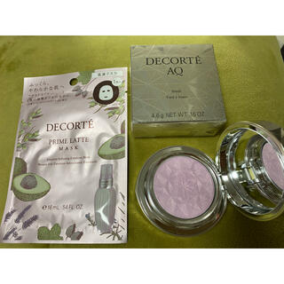 コスメデコルテ(COSME DECORTE)のコスメデコルテAQブラッシュ01 フェイスカラー ハイライト(フェイスカラー)