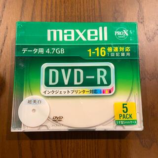 maxell - DVD-R