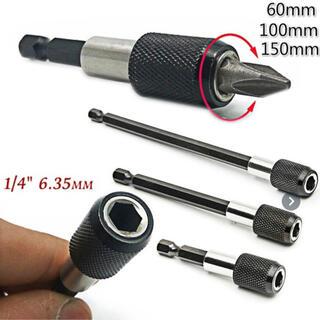 3本セット 磁気 ドライバー ビット ホルダー クイックリリース(工具/メンテナンス)