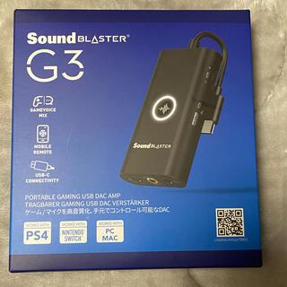 クリエイティブリクリエーション(CREATIVE RECREATION)のSound Blaster G3(アンプ)