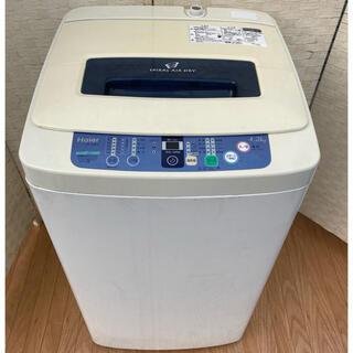 ハイアール(Haier)の🌟配達設置無料🌟大阪付近、2014年製洗濯機(洗濯機)