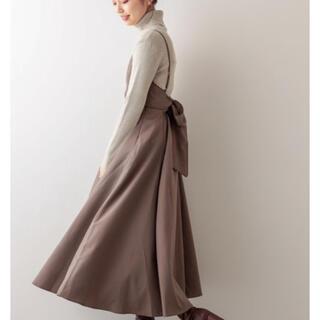 新品 natural couture BACKリボンパイピングキャミワンピース
