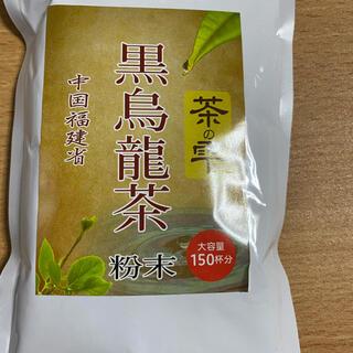 ミント様専用 黒烏龍茶(茶)
