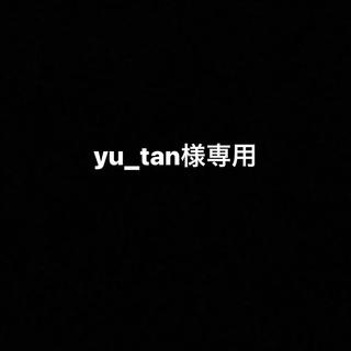 ジェイダ(GYDA)のyu_tan様専用(ライダースジャケット)