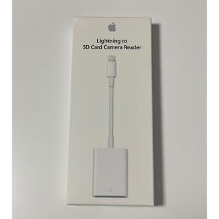 Apple - Lightning to SD Card Camera Reader