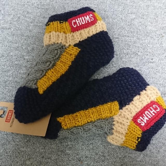 CHUMS(チャムス)の【新品】CHUMS パッチワーク ルーム ソックス レディースのレッグウェア(ソックス)の商品写真