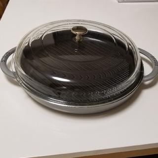ストウブ(STAUB)のstaub ストウブ  ピュアグリル グリルパン 30cm ほうろう ガラス蓋(鍋/フライパン)