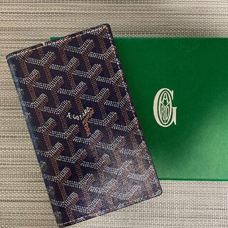 ゴヤール(GOYARD)のGOYARD ゴヤール手帳(財布)