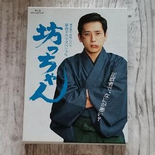 アラシ(嵐)の坊っちゃん ブルーレイ 二宮和也(TVドラマ)