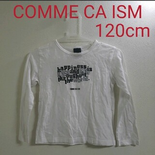 COMME CA ISM 120cm 上着 長袖 白 子供 中古
