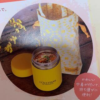 ロクシタン(L'OCCITANE)のロクシタン スープジャー(弁当用品)