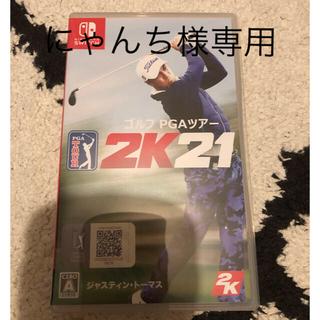ニンテンドースイッチ(Nintendo Switch)のゴルフ PGAツアー 2K21 Switch(家庭用ゲームソフト)