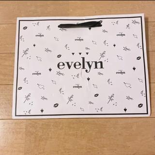エブリン(evelyn)のevelyn ショッパー 紙袋 小 ショップ袋(ショップ袋)