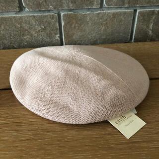アースミュージックアンドエコロジー(earth music & ecology)の新品未使用 アースミュージック&エコロジー ベレー帽 帽子(ハンチング/ベレー帽)
