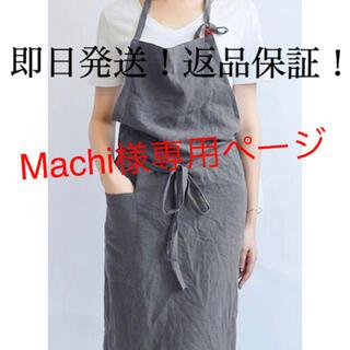 Machi様専用 黒 オールグレー 2点(その他)