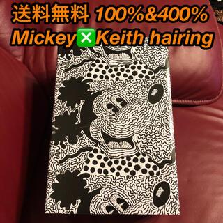 メディコムトイ(MEDICOM TOY)のkeith Haring Mickey Mouse    100%&400%(その他)
