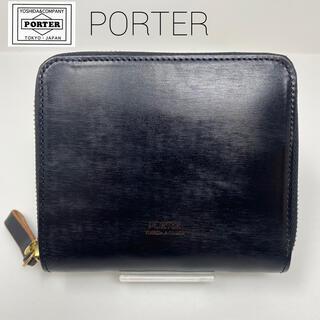 PORTER - PORTER FILM ポーター 二つ折り財布 フィルム ブラック