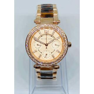 Michael Kors - マイケルコース MICHAEL KORS MK5841 レディース 腕時計