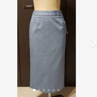 ロートレアモン(LAUTREAMONT)のロングスカート(ロングスカート)