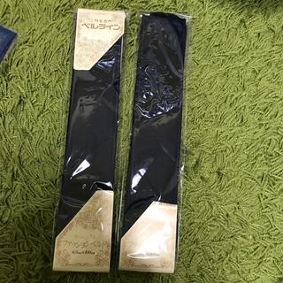 カネボウ(Kanebo)の男性用腰紐 ファッションベルト2本(和装小物)