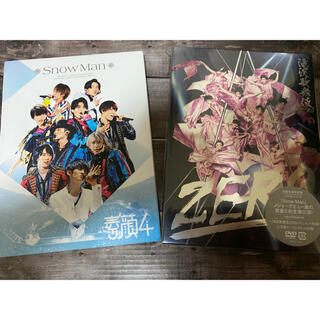 Johnny's - 滝沢歌舞伎ZERO(初回生産限定盤) 素顔4 SnowMan 値下げ